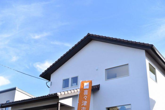 LOVING_HOUSE