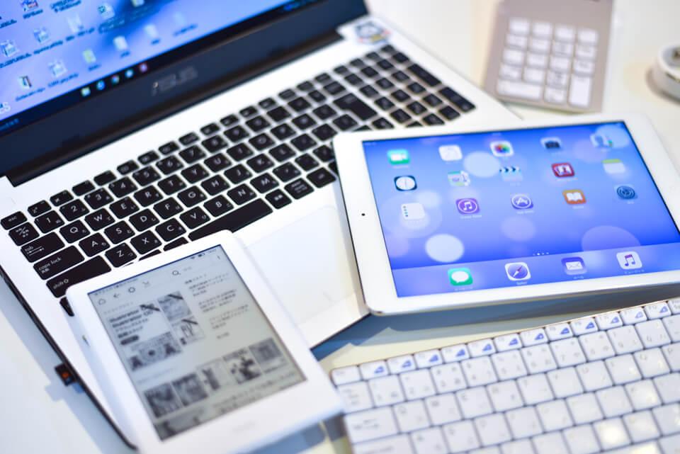 デジタル製品はホワイトに限る!