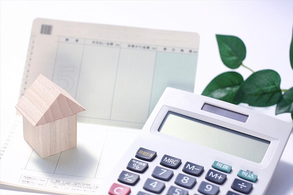 注文住宅の価格を抑えるために