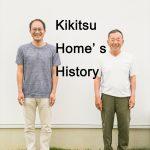 Kikitsu Home's History 長崎で地域密着型の工務店が誕生するまでvol.01