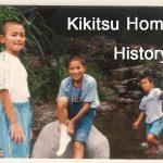 Kikitsu Home's History 長崎で地域密着型の工務店が誕生するまでvol.02