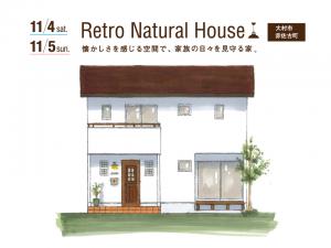 Retoro Natyural House_kikitsu
