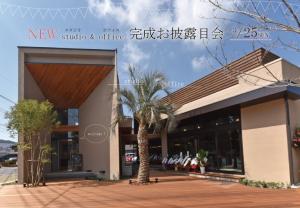kikitu-new office