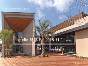 studio_KIKITUS