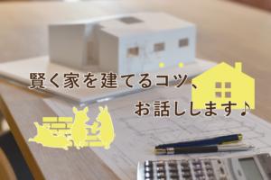 kikitsuhome_semina