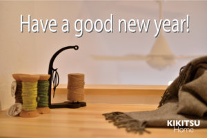 have-a-good-new-year
